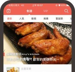 iOS APP home
